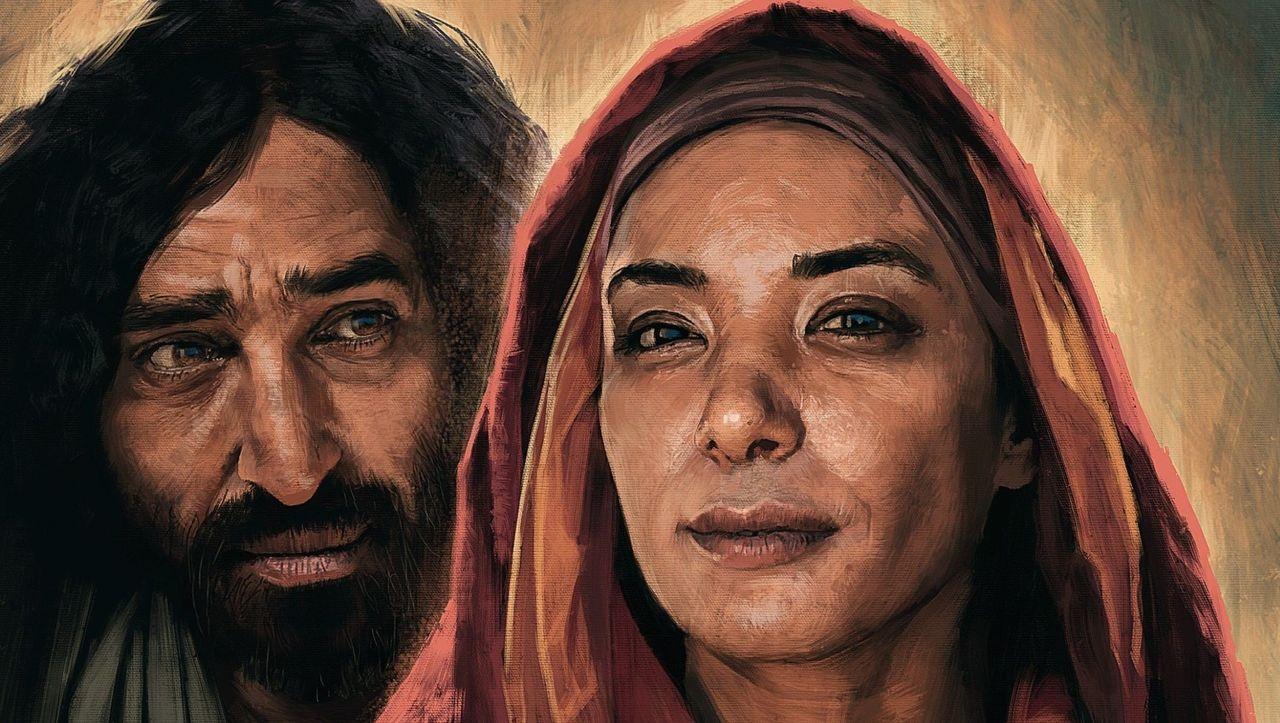 Religion cover image