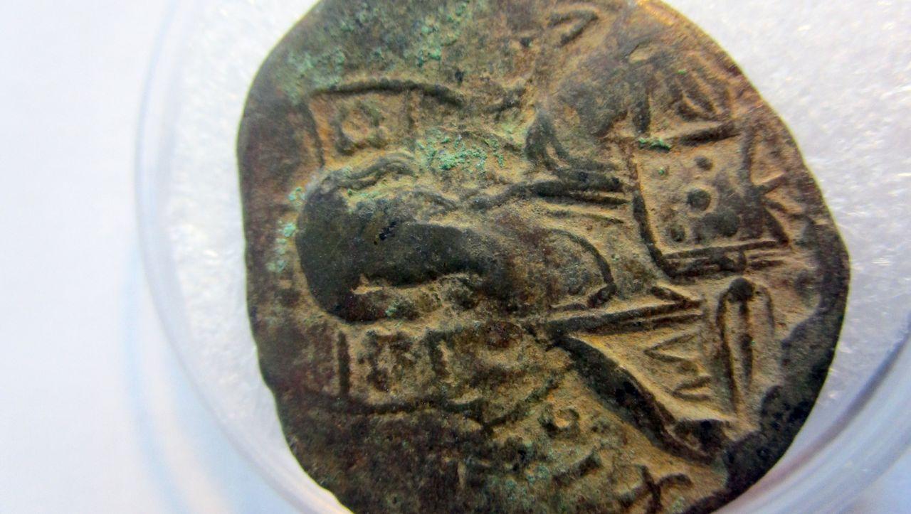 Archäologie: Vorsicht, Sensationsfund!